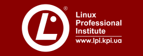 Linux Professional Institute КПІ